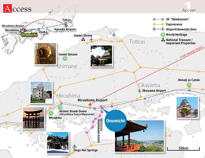 Tourist information including Japanese food Cycling Festivals