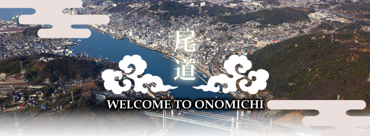 Welcome Onomichi